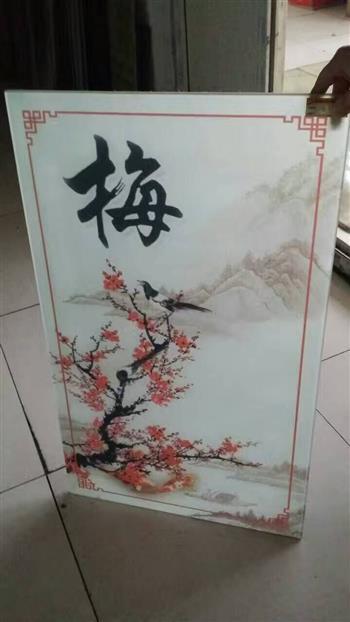 梅、兰、竹、菊艺术玻璃